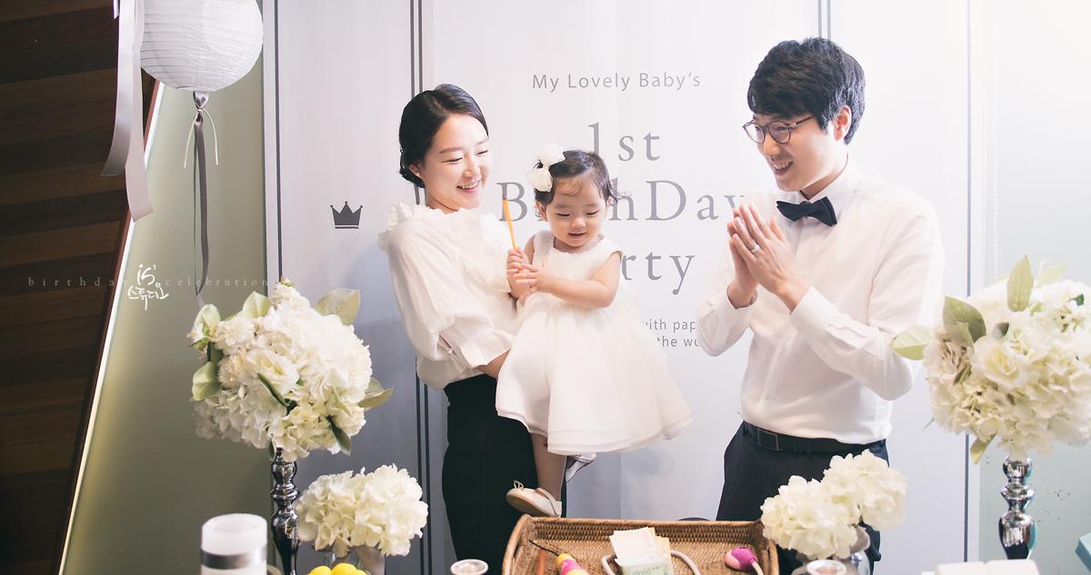 이솔이의 1st Birthday Celebration