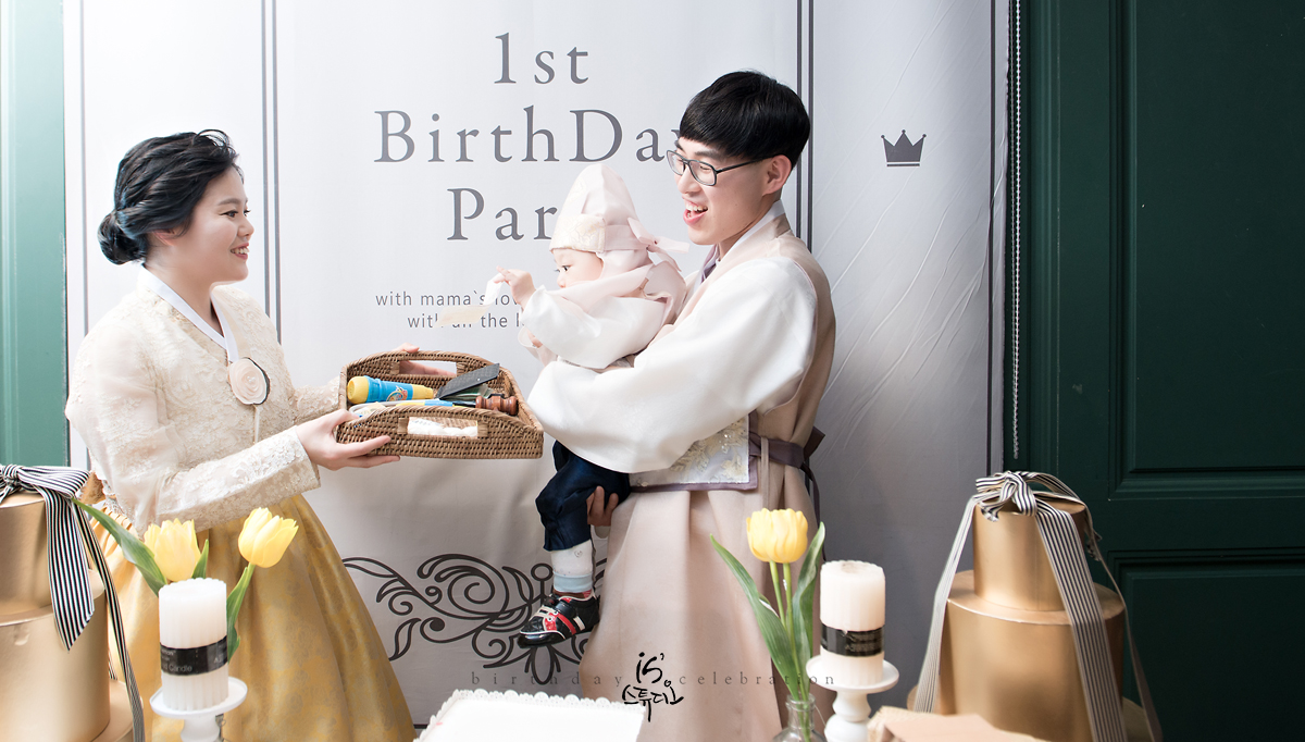 SJ 의 첫번째 생일 first birthday story.