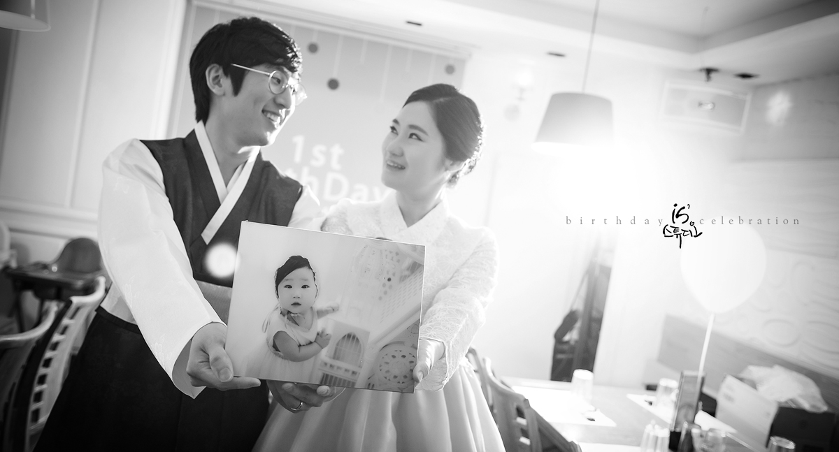 소미의 1st Birthday Celebration