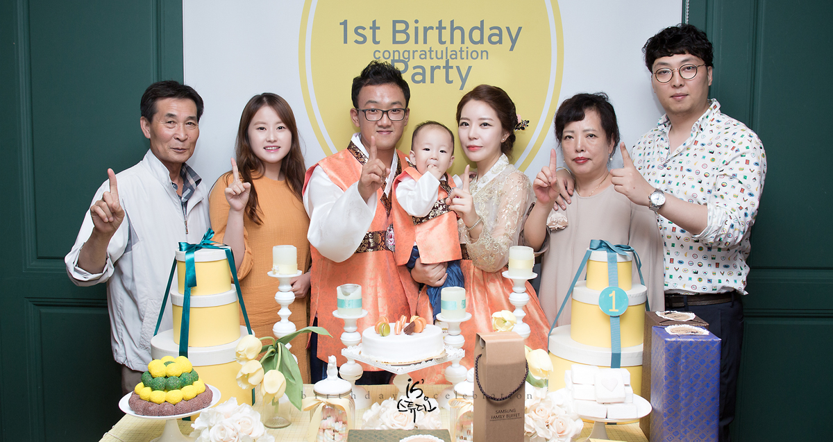 민성이의1st Birthday Celebration