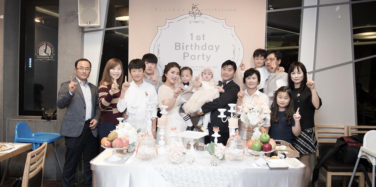 수현이의 1st Birthday Celebration