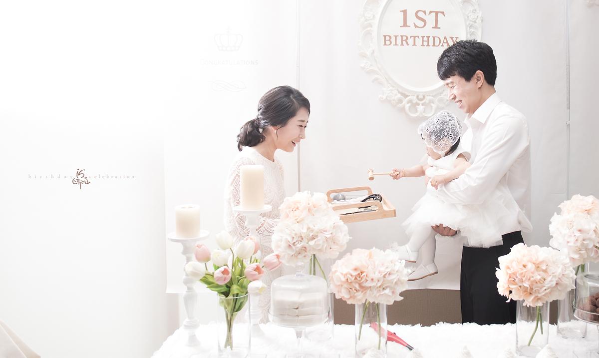 리예의 1st Birthday Celebration