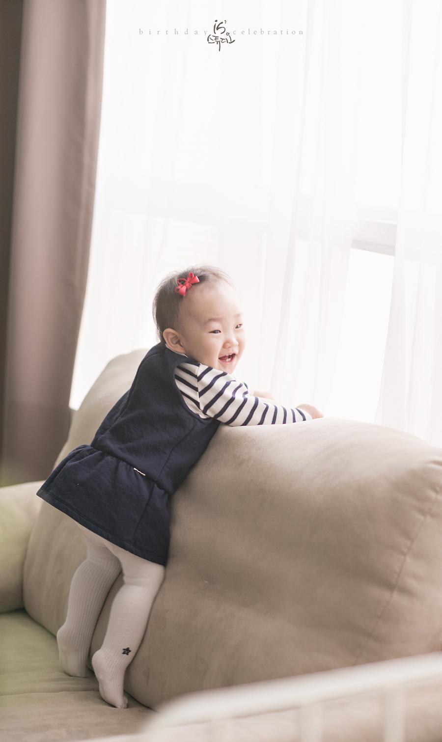 태나의 첫생일