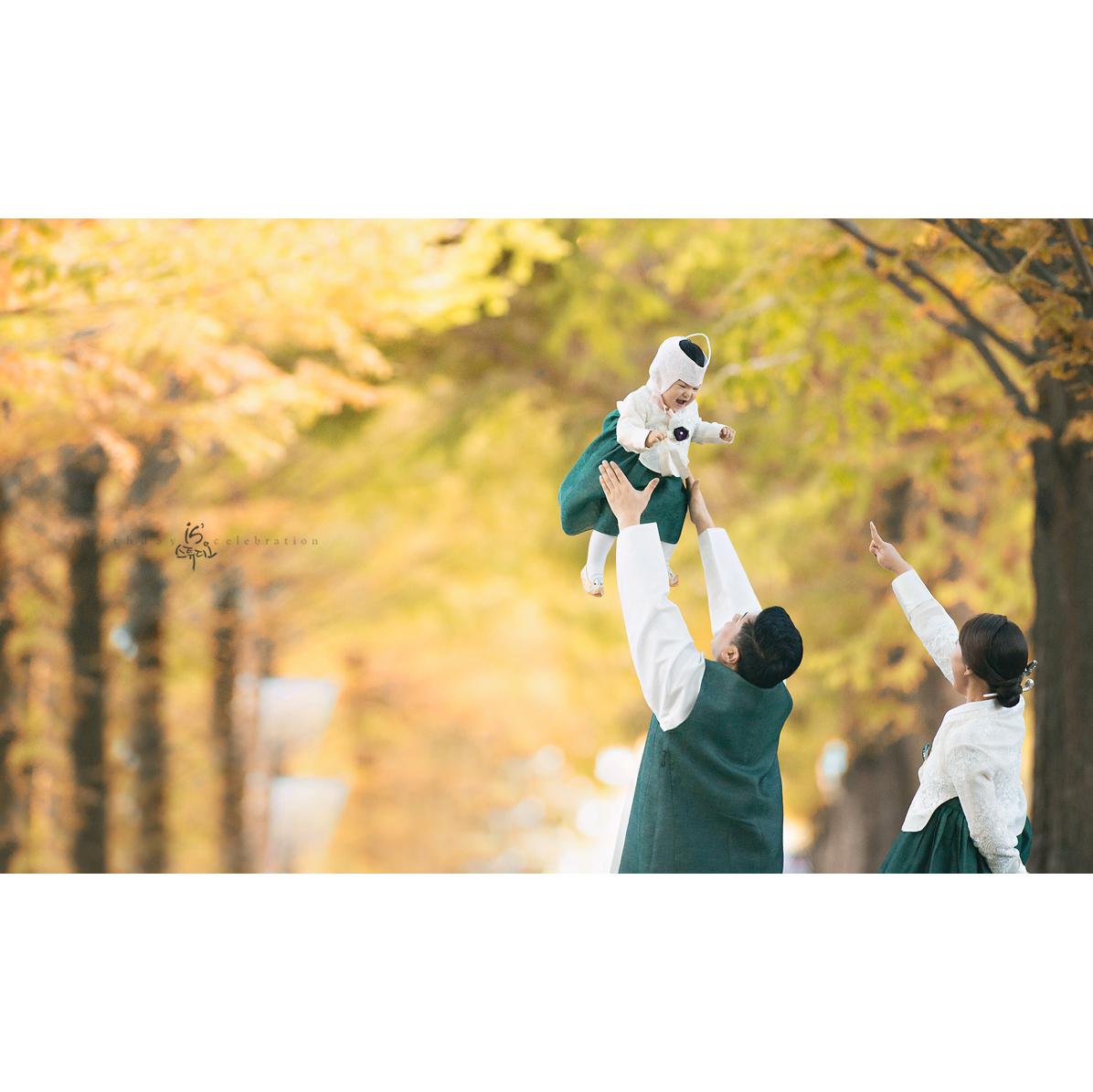 가을날의 소중한 첫생일