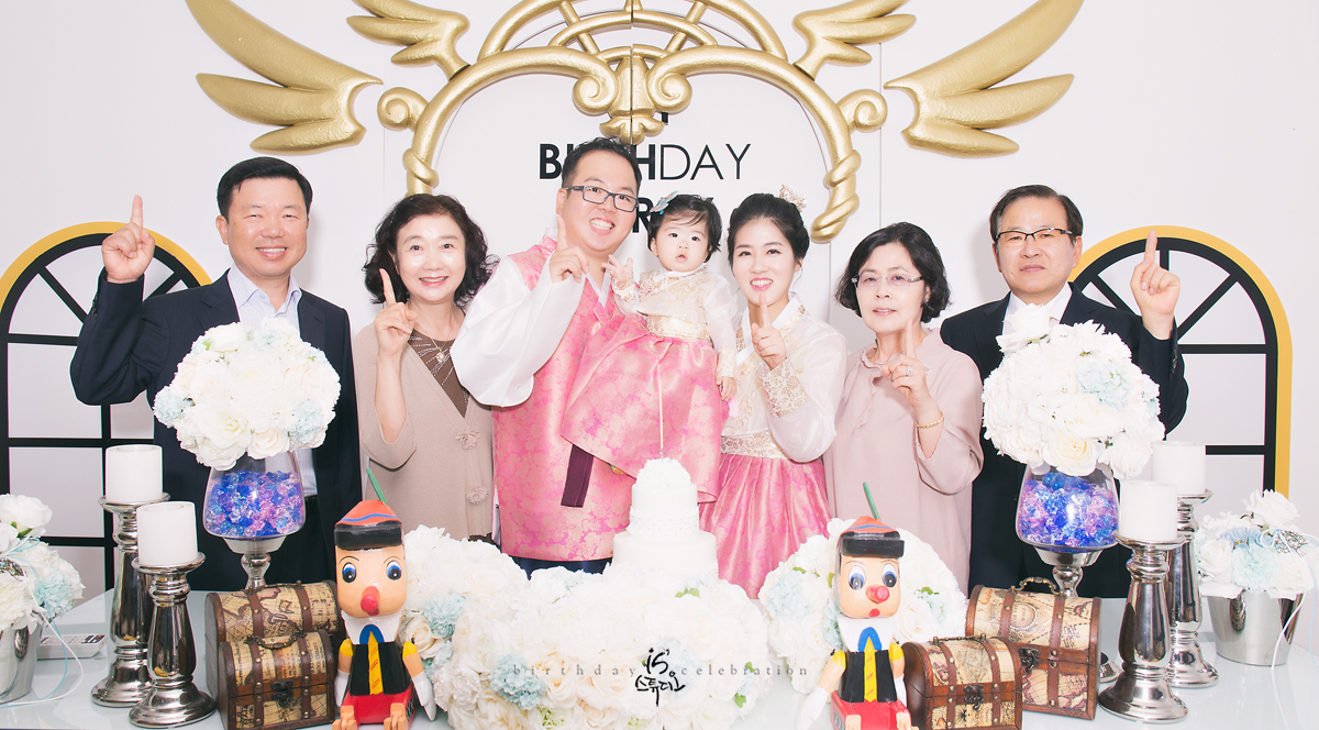수민이의 1st Birthday Celebration