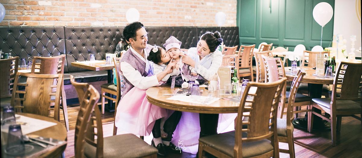 리우의 1st Birthday Celebration