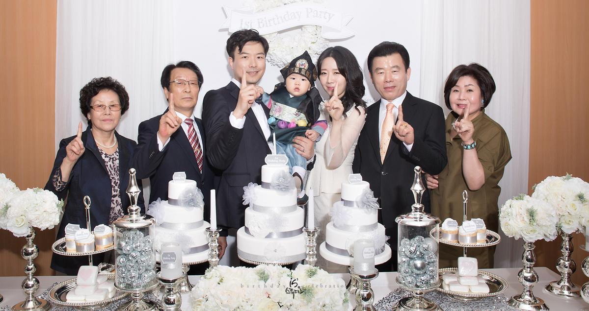 은후의 1st Birthday Celebration