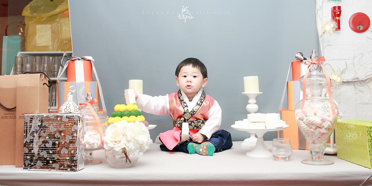승준이의 1st Birthday Celebration