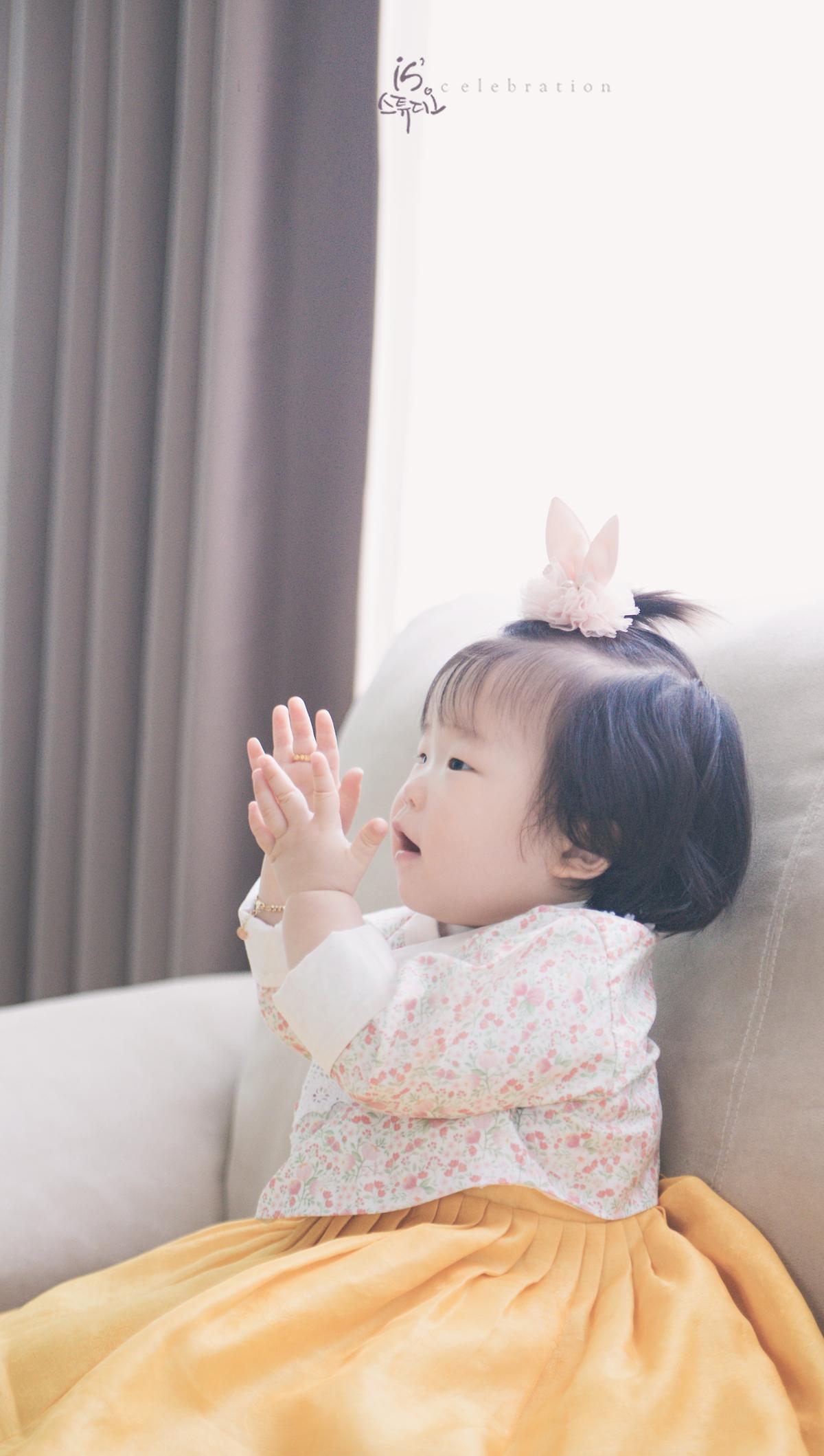 아인이의 1st Birthday Celebration