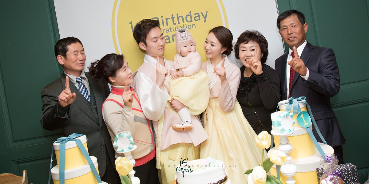 예지의 1st Birthday Celebration [ in concept & out concept]