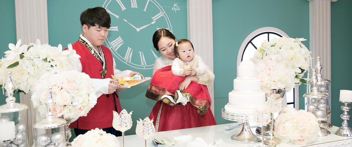 서아의 1st Birthday Celebration