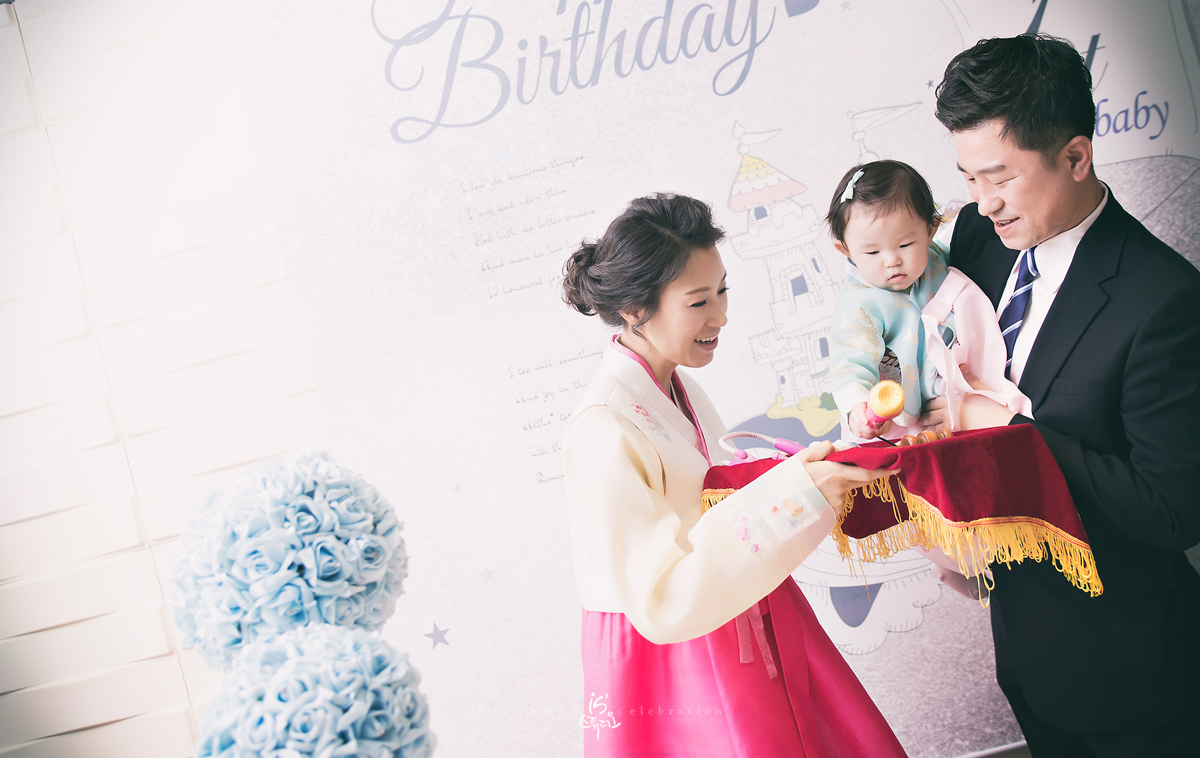 은수의 1st Birthday Celebration