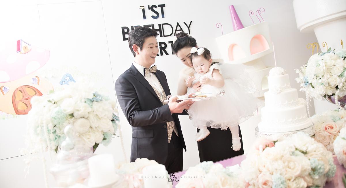 유민이의 1st Birthday Celebration
