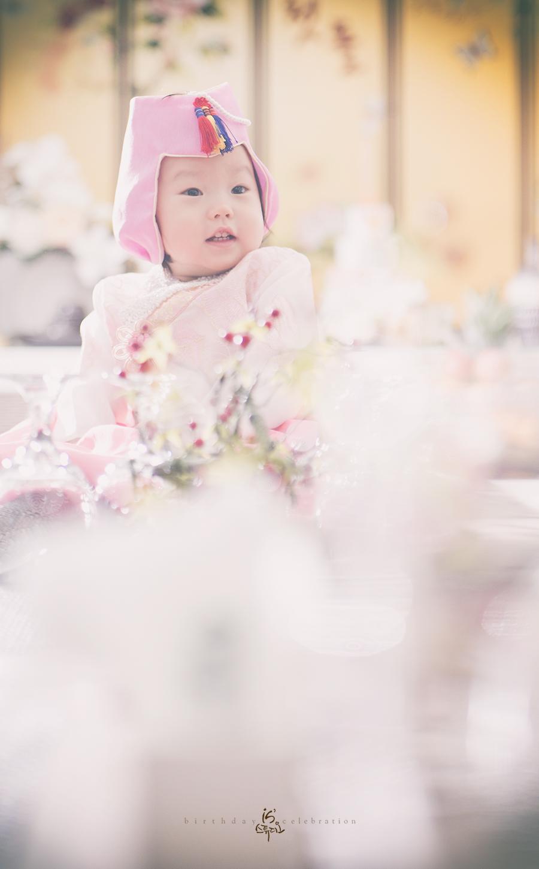 소윤이의 1st Birthday Celebration