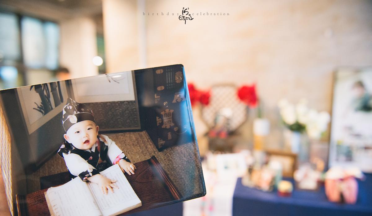 우성이의 1st Birthday Celebration