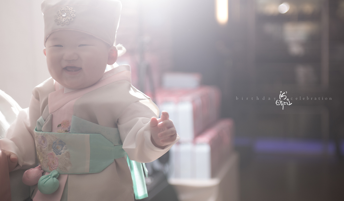 주혁이의 1st Birthday Celebration