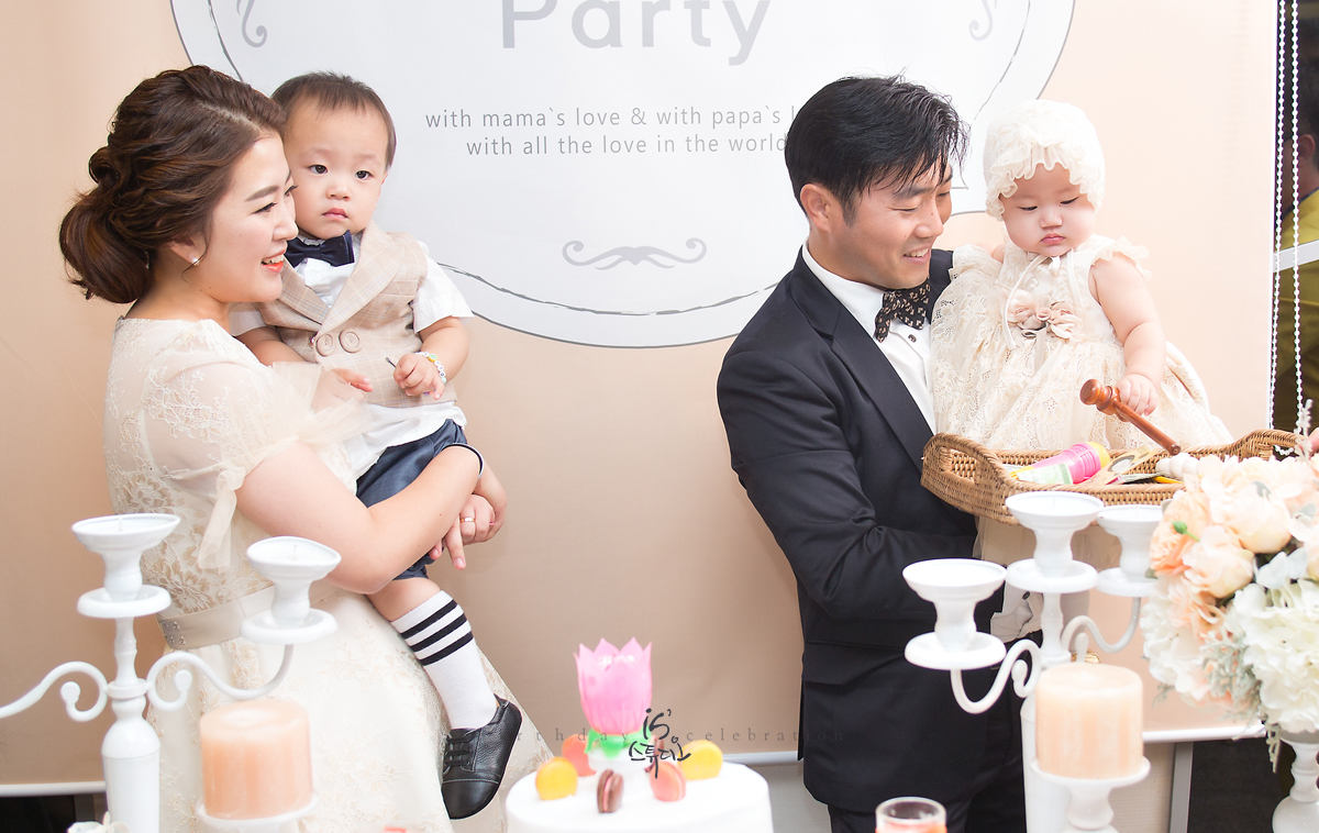 수현이의 1st Birthday Celebration