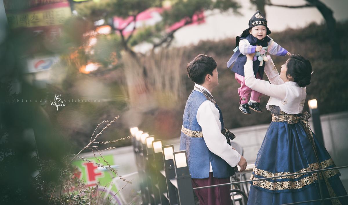 주원이의 1st Birthday Celebration