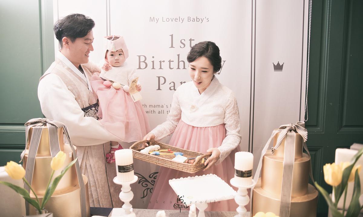 민주의 1st Birthday Celebration