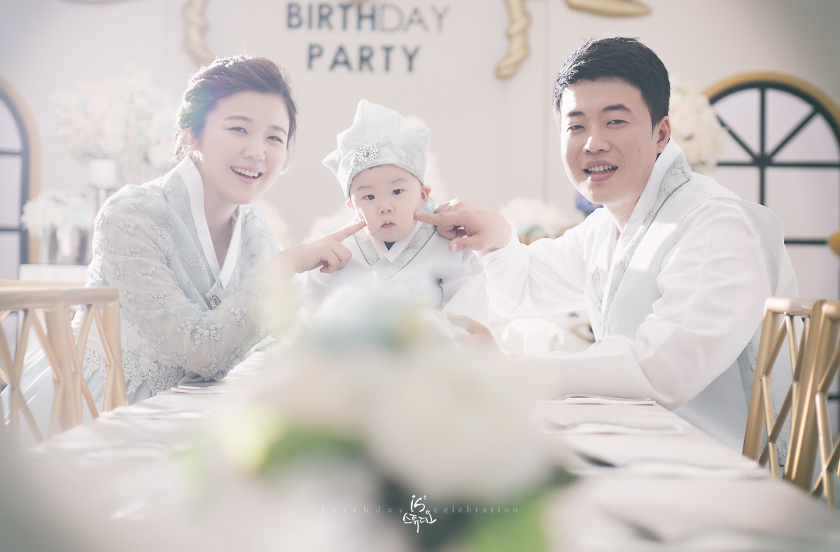 우성이의 1st Birthday Celebration