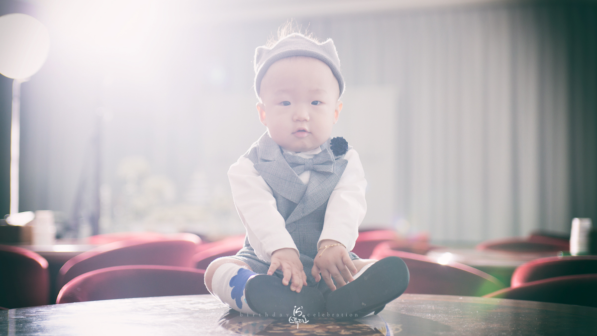한울이의 1st Birthday Celebration