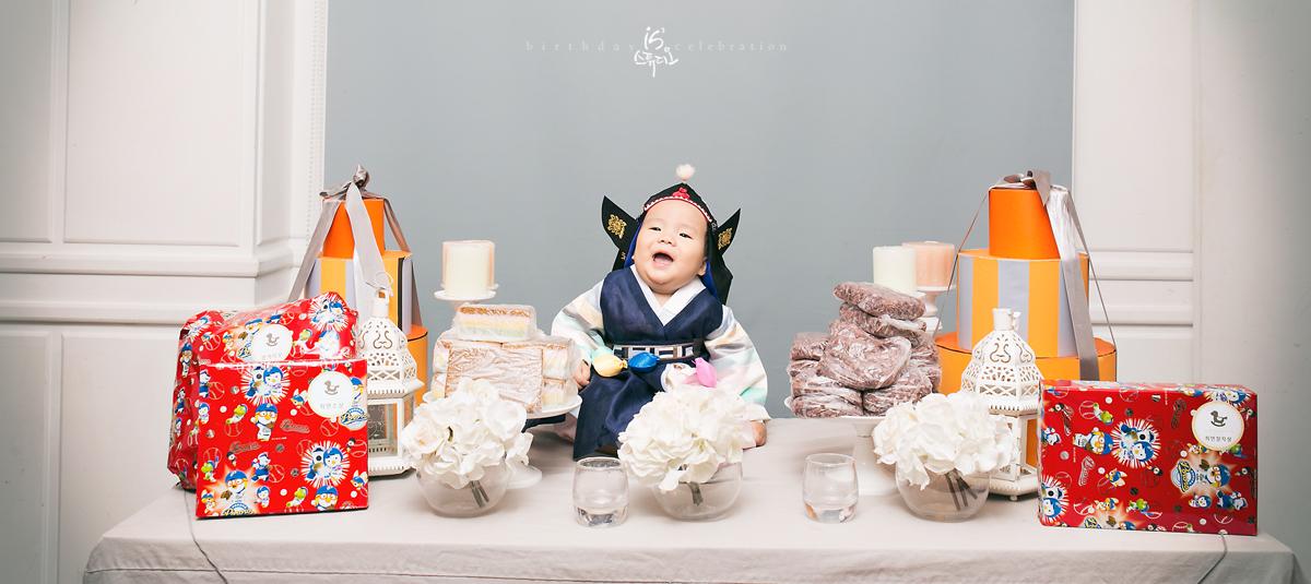 도운이의 1st Birthday Celebration