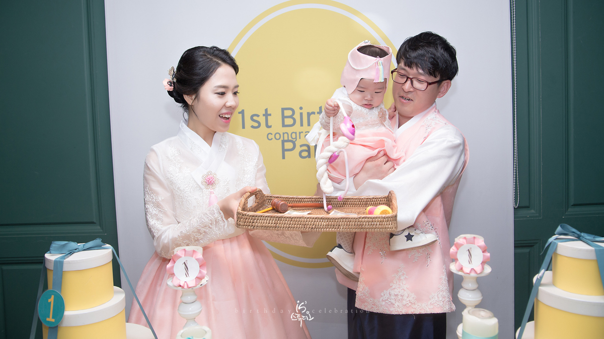 규린이의 1st Birthday Celebration