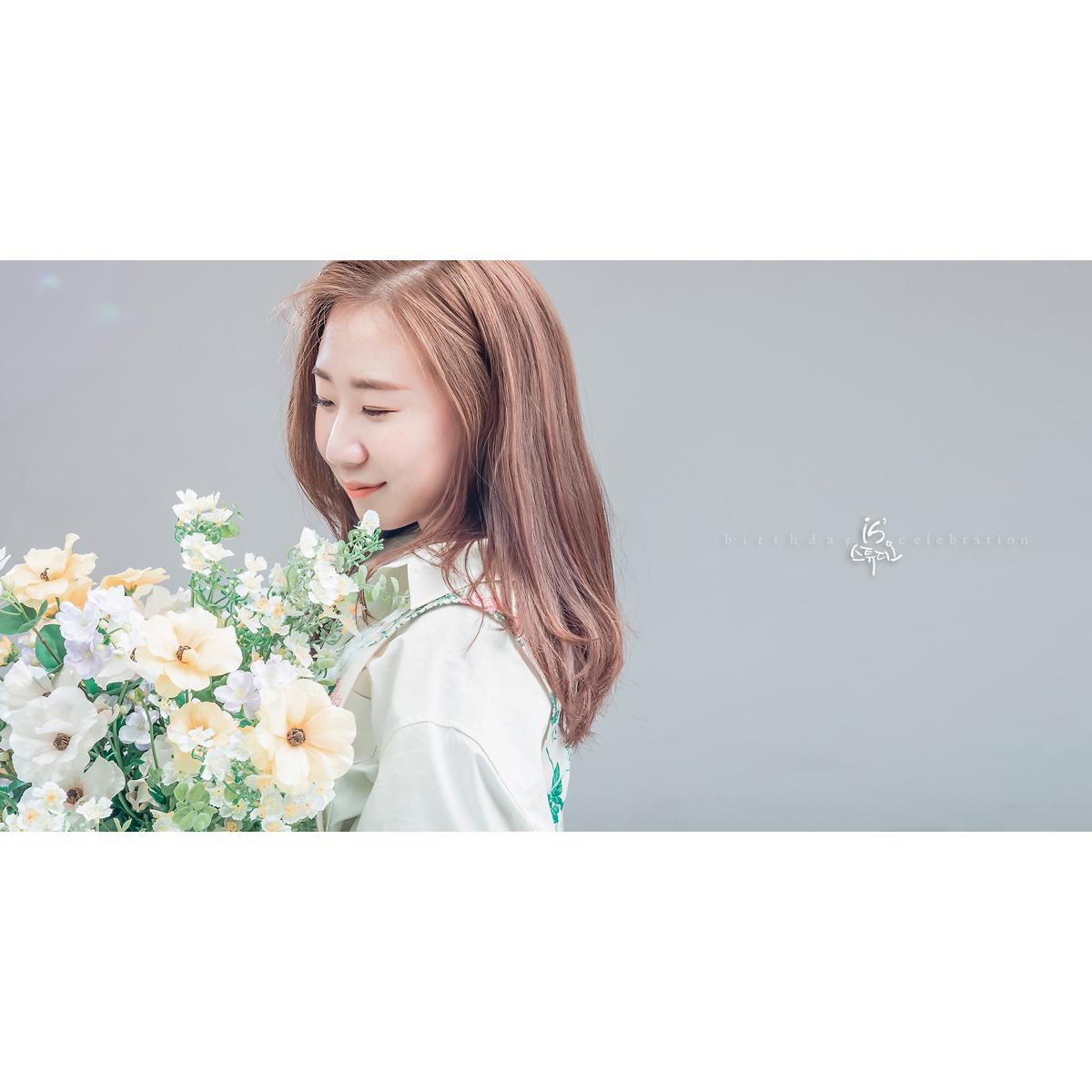 꽃을 사랑하는 파티앨리스 대표님 프로필
