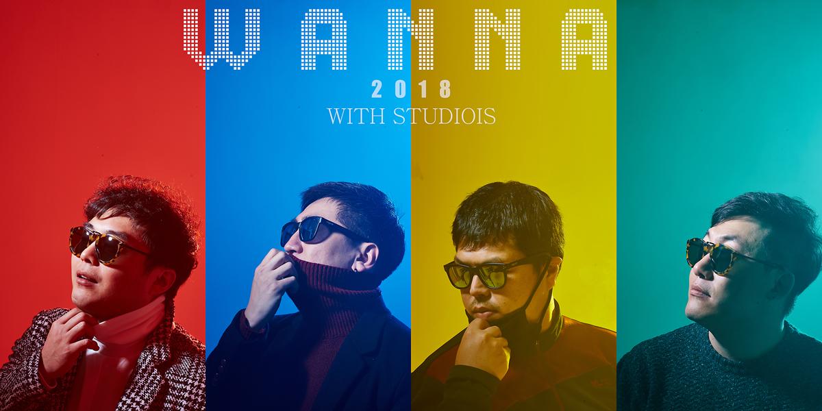2018 WANNA