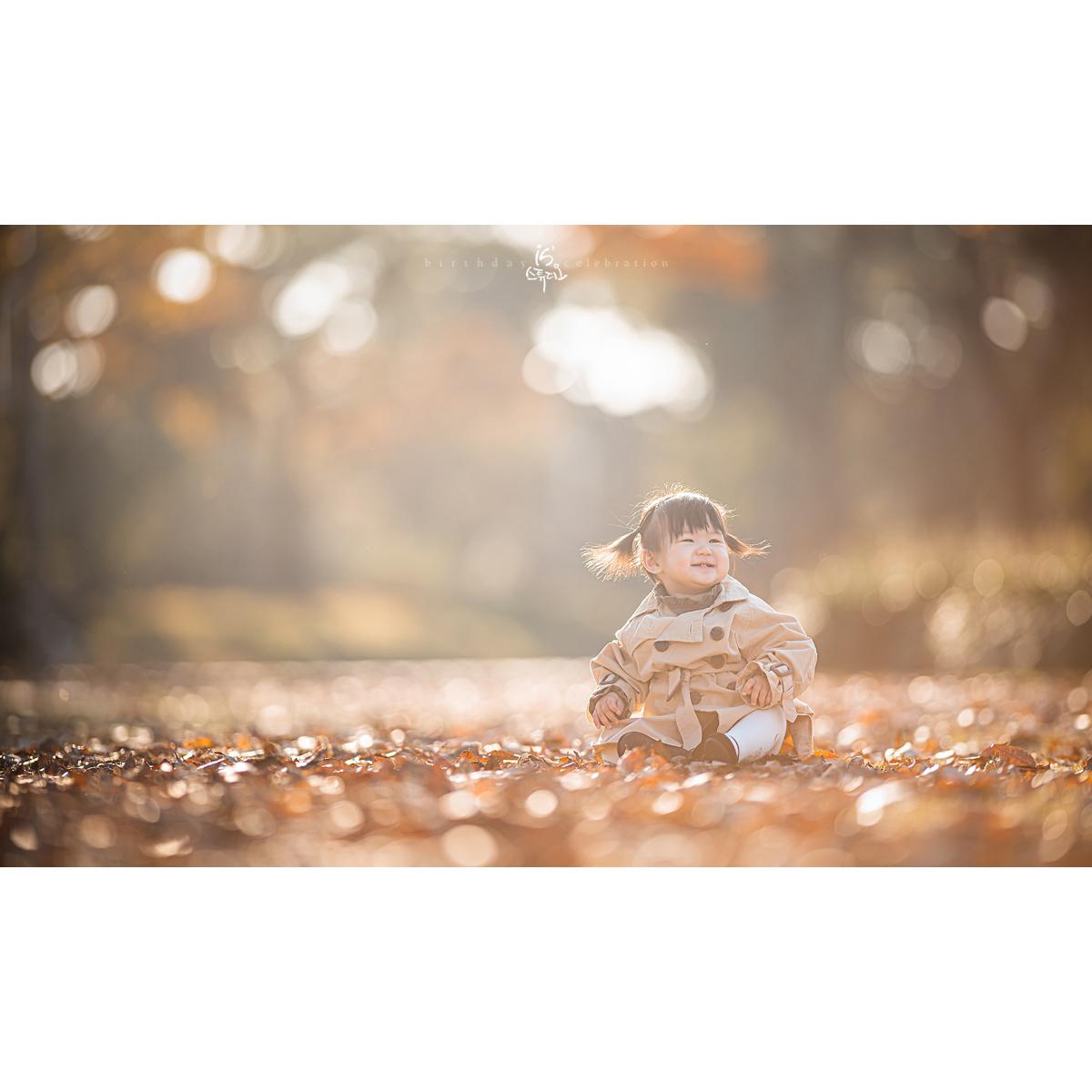 가을나들이